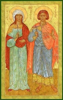 Icon of St. Christina and St. Julian with permission from Archangel Icons